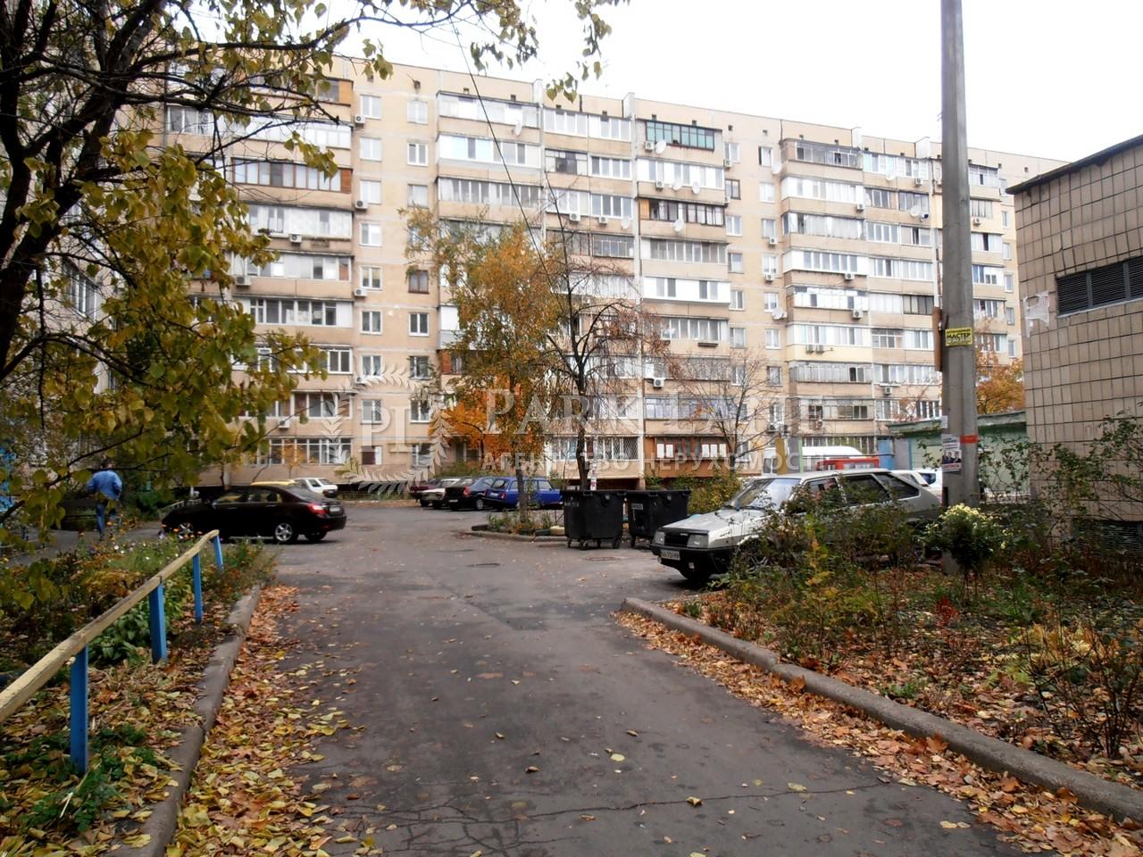 Квартира ул. Драйзера Теодора, 32, Киев, F-22194 - Фото 3