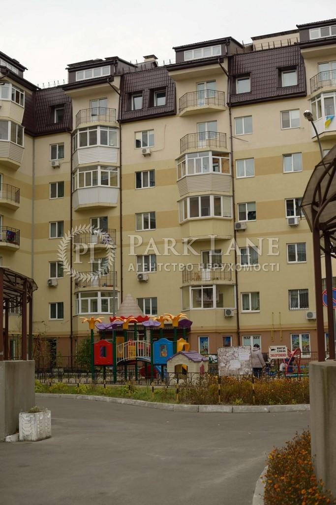 Квартира Z-594265, Дяченка, 20б, Київ - Фото 5