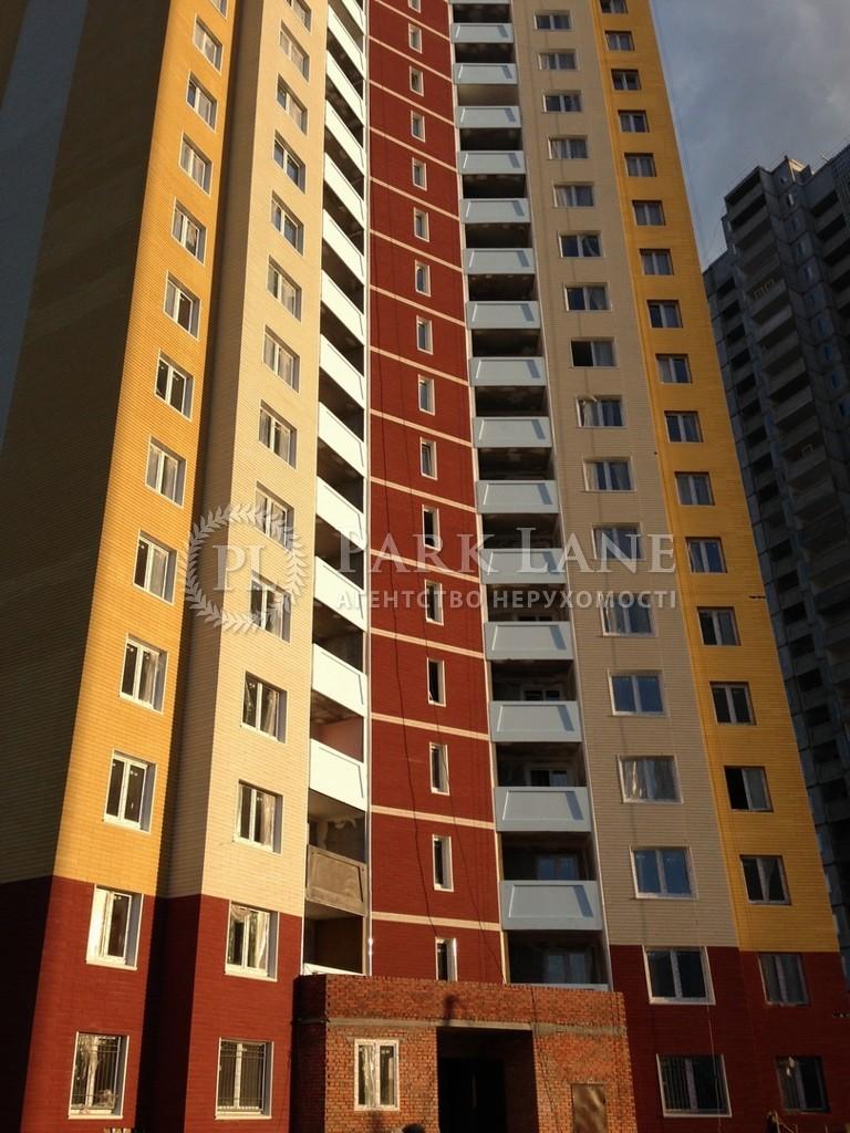Квартира вул. Чавдар Єлизавети, 28, Київ, Z-558120 - Фото 2