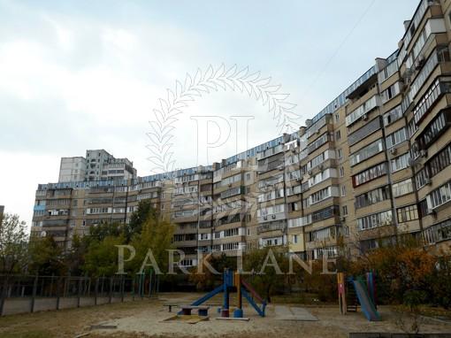 Квартира Бальзака Оноре де, 16, Киев, L-27620 - Фото