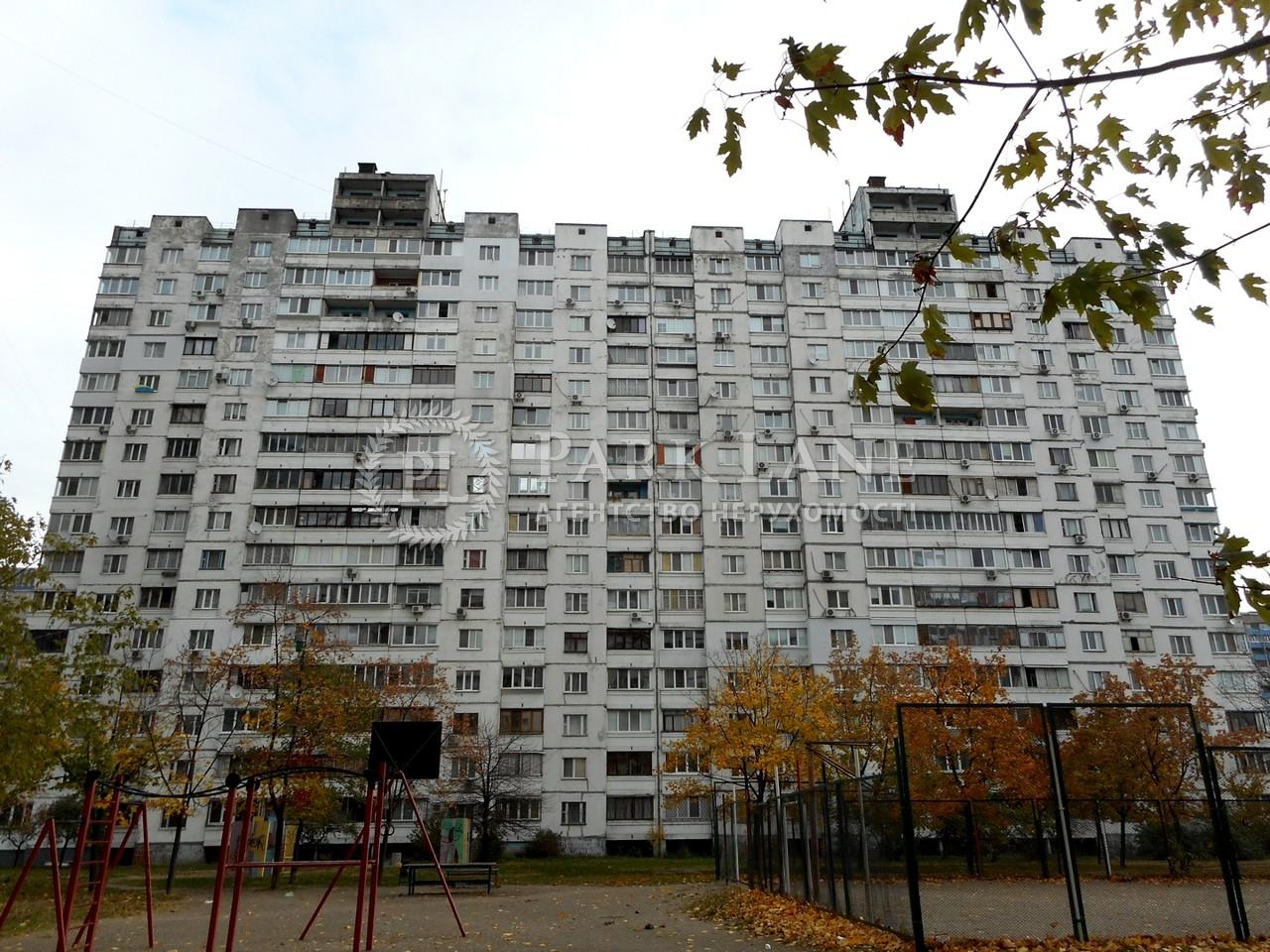 Квартира ул. Бальзака Оноре де, 24, Киев, X-7028 - Фото 1