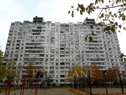 Квартира, Z-1155681, 24