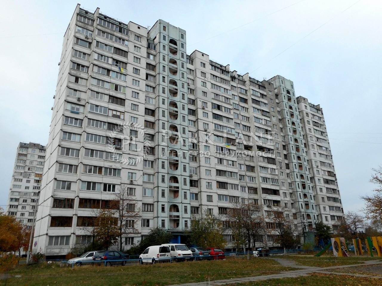 Квартира ул. Бальзака Оноре де, 24, Киев, X-7028 - Фото 14
