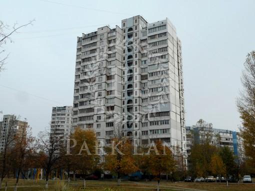 Квартира, K-26056, 4