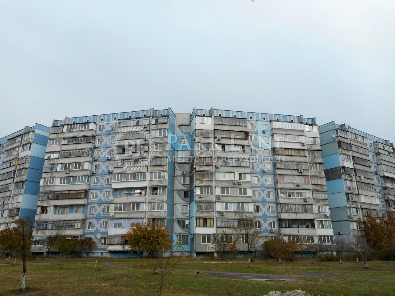 Квартира вул. Каштанова, 14, Київ, B-93904 - Фото 1