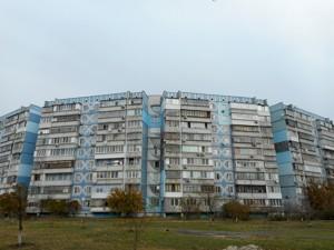 Квартира B-93904, Каштанова, 14, Київ - Фото 1