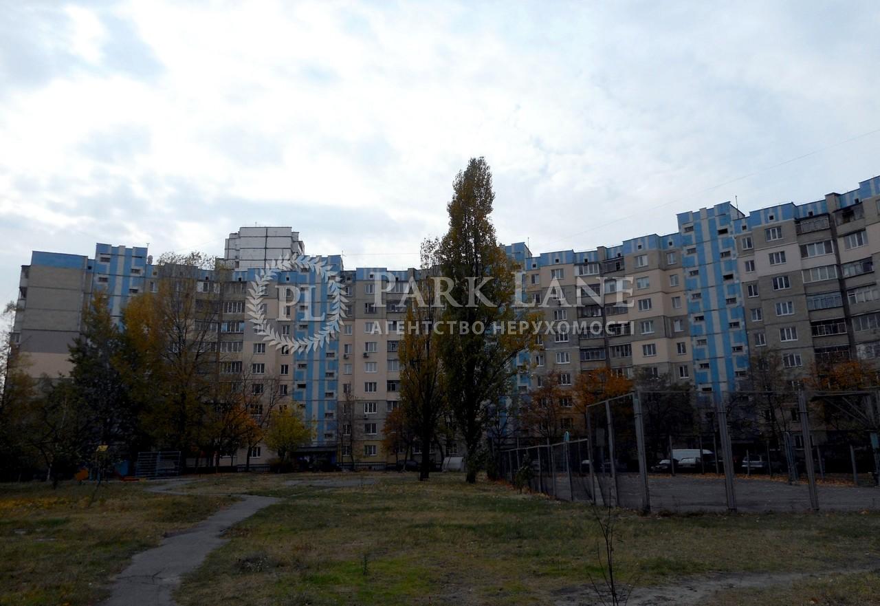 Квартира вул. Каштанова, 14, Київ, B-93904 - Фото 12