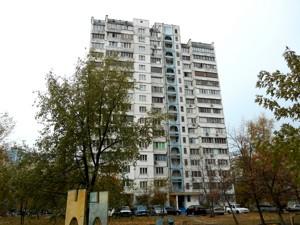 Квартира, R-3537, Каштановая, Деснянский