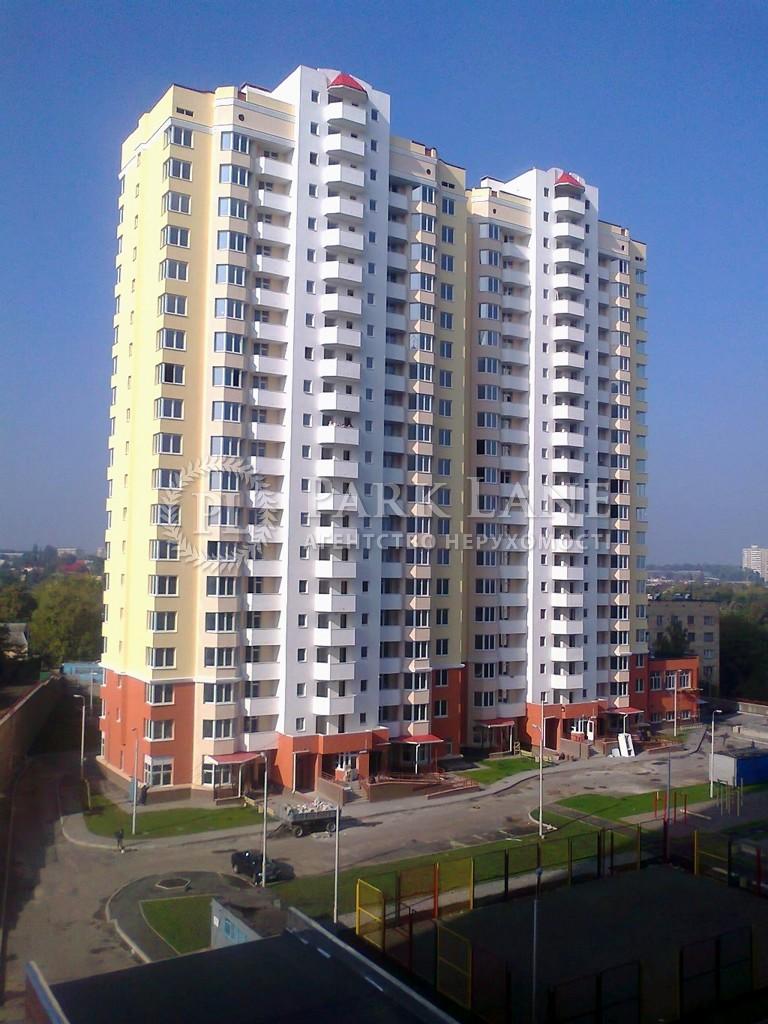 Квартира ул. Белицкая, 20, Киев, R-38148 - Фото 1