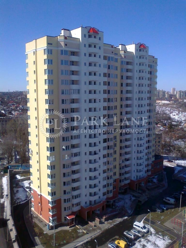 Квартира ул. Белицкая, 20, Киев, R-38148 - Фото 31