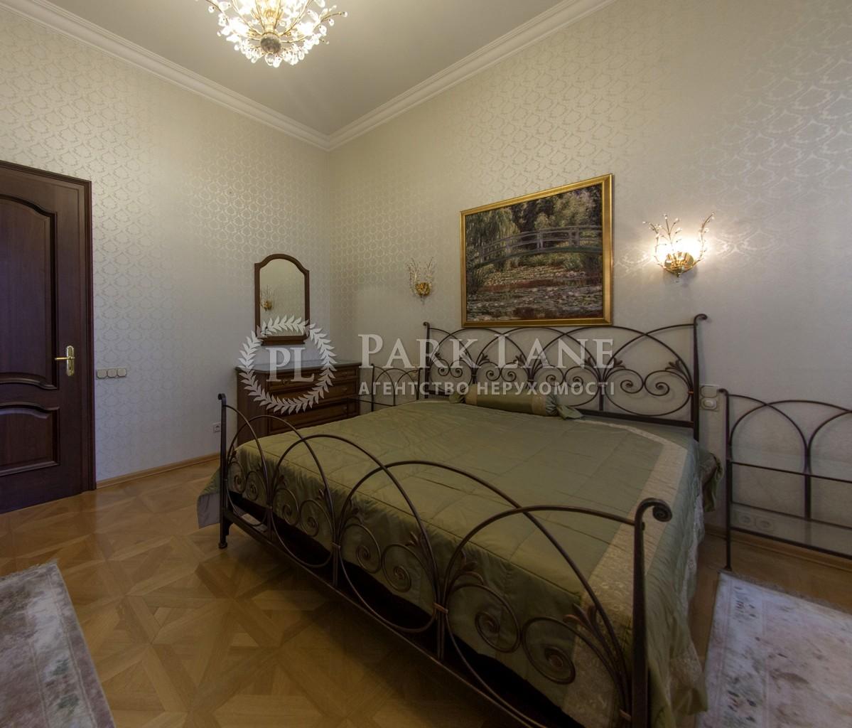 Квартира B-89228, Богомольца Академика, 5, Киев - Фото 12