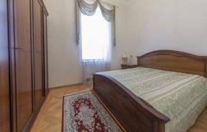 Квартира B-89228, Богомольца Академика, 5, Киев - Фото 15