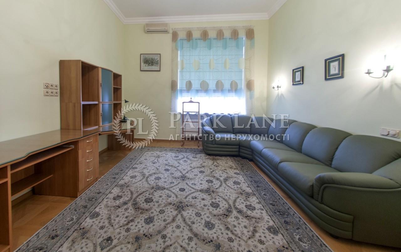Квартира B-89228, Богомольца Академика, 5, Киев - Фото 16