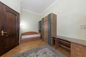 Квартира B-89228, Богомольца Академика, 5, Киев - Фото 17