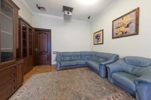 Квартира B-89228, Богомольца Академика, 5, Киев - Фото 7