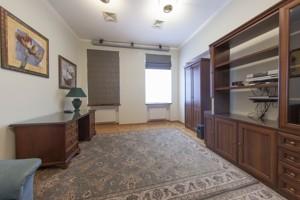 Квартира B-89228, Богомольца Академика, 5, Киев - Фото 14