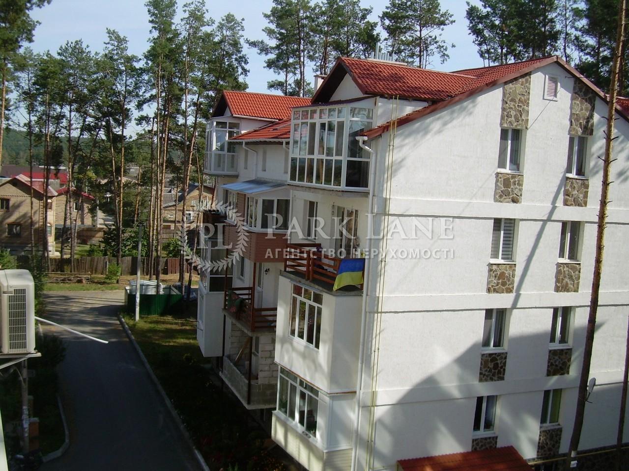 Квартира K-18976, Островського, 12а, Ірпінь - Фото 13