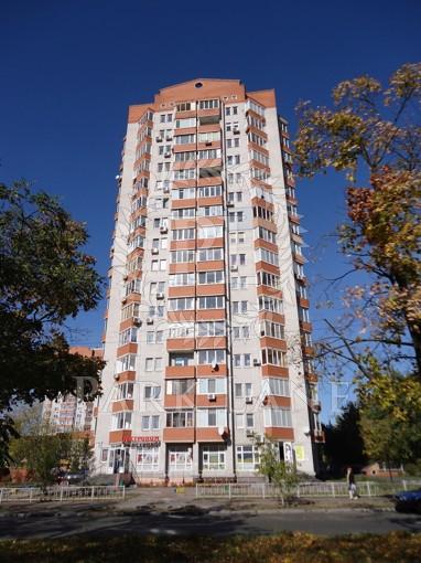 Квартира, Z-1486502, 21б