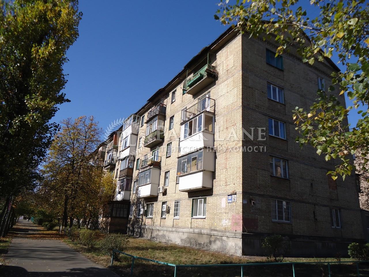 Нежилое помещение, Верховного Совета бульв., Киев, B-98218 - Фото 3