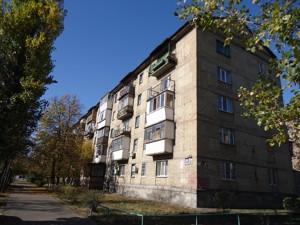 Нежитлове приміщення, B-98218, Верховної Ради бул., Київ - Фото 2