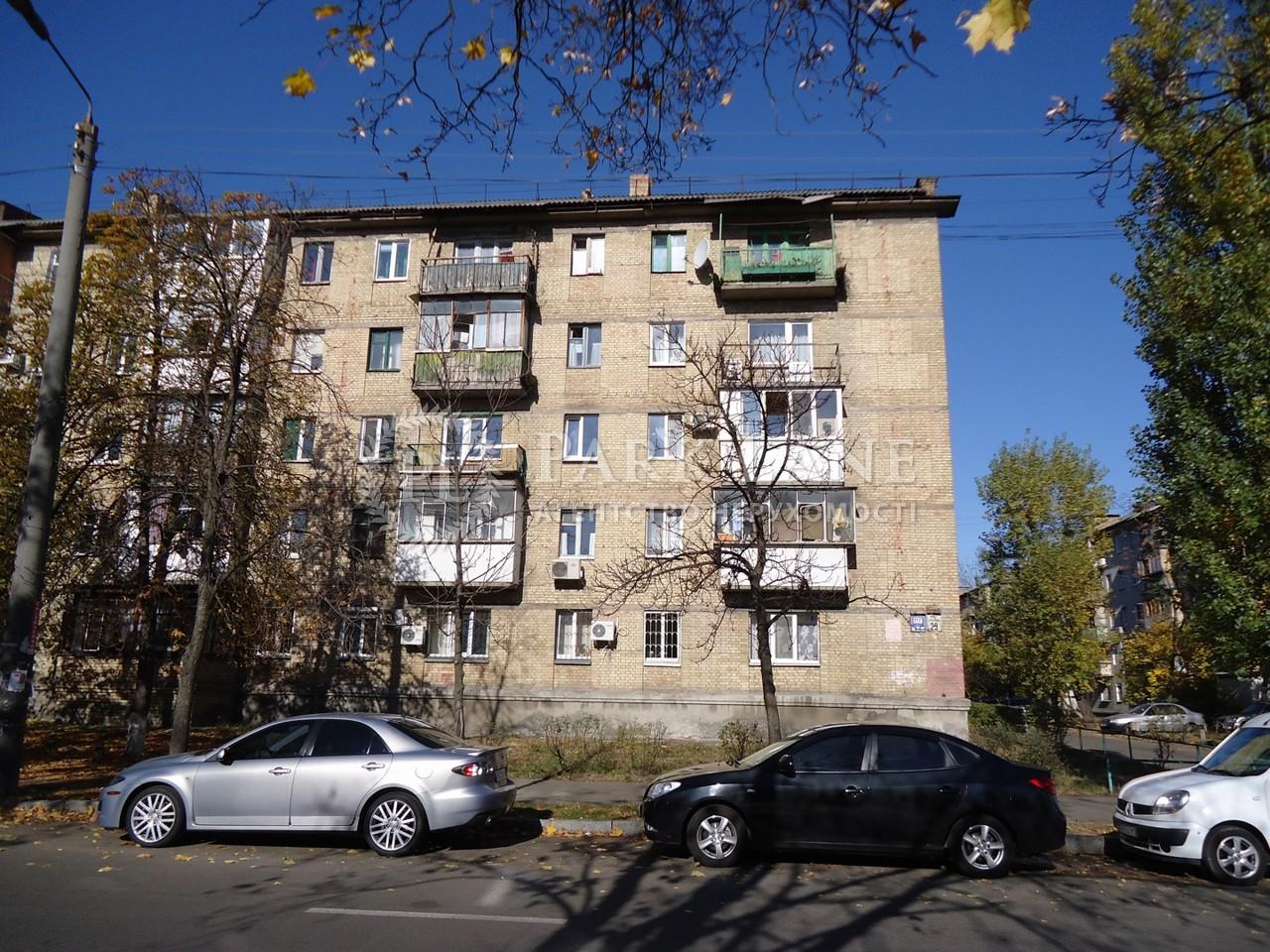 Нежилое помещение, Верховного Совета бульв., Киев, B-98218 - Фото 4