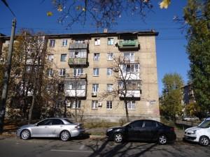 Нежитлове приміщення, B-98218, Верховної Ради бул., Київ - Фото 3