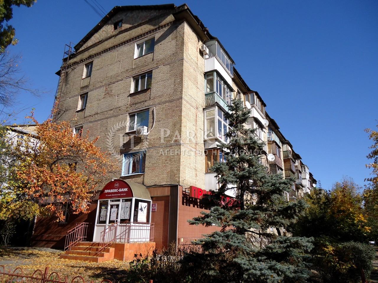 Нежилое помещение, Верховного Совета бульв., Киев, B-98218 - Фото 1