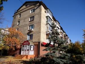 Коммерческая недвижимость, B-98218, Верховного Совета бульв., Днепровский район