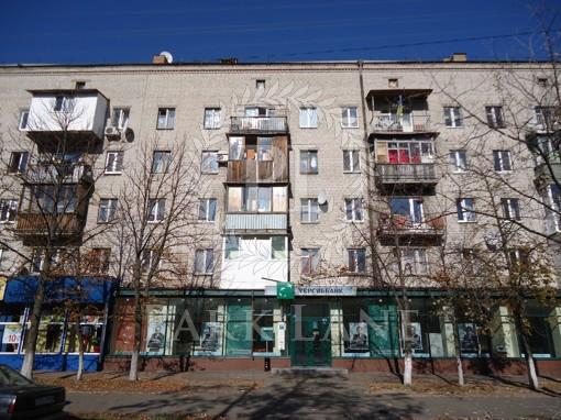 Магазин, Верховного Совета бульв., Киев, Z-406920 - Фото