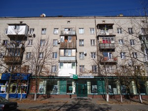 Коммерческая недвижимость, Z-406920, Верховного Совета бульв., Днепровский район