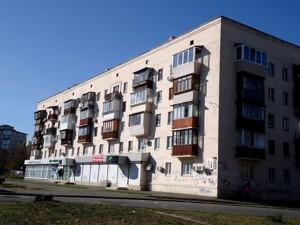 Магазин, Z-1257237, Верховної Ради бул., Київ - Фото 3