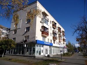Коммерческая недвижимость, Z-1257237, Верховного Совета бульв., Днепровский район