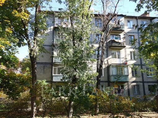 Apartment Minina, 1, Kyiv, R-34186 - Photo