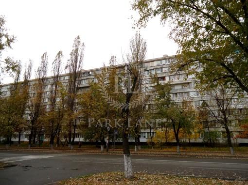 Квартира, Z-545707, 45