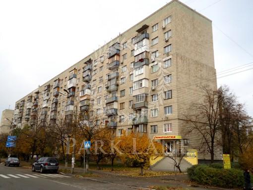 Квартира Шолом-Алейхема, 1, Київ, Z-632760 - Фото