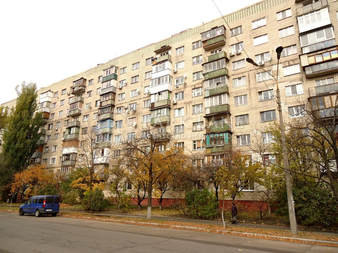 Нежилое помещение, ул. Шолом-Алейхема, Киев, B-98244 - Фото 1