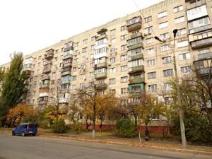 Коммерческая недвижимость, B-98269, Шолом-Алейхема, Деснянский район