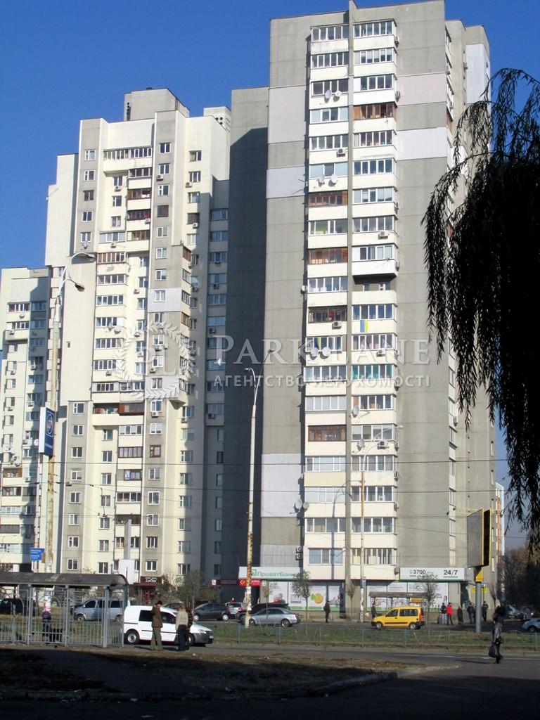 Квартира B-81606, Богатирська, 6/1, Київ - Фото 3