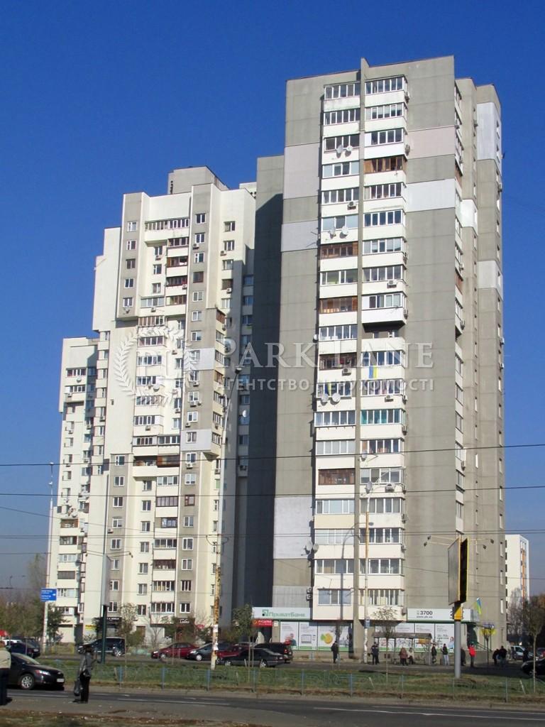 Квартира B-81606, Богатирська, 6/1, Київ - Фото 1