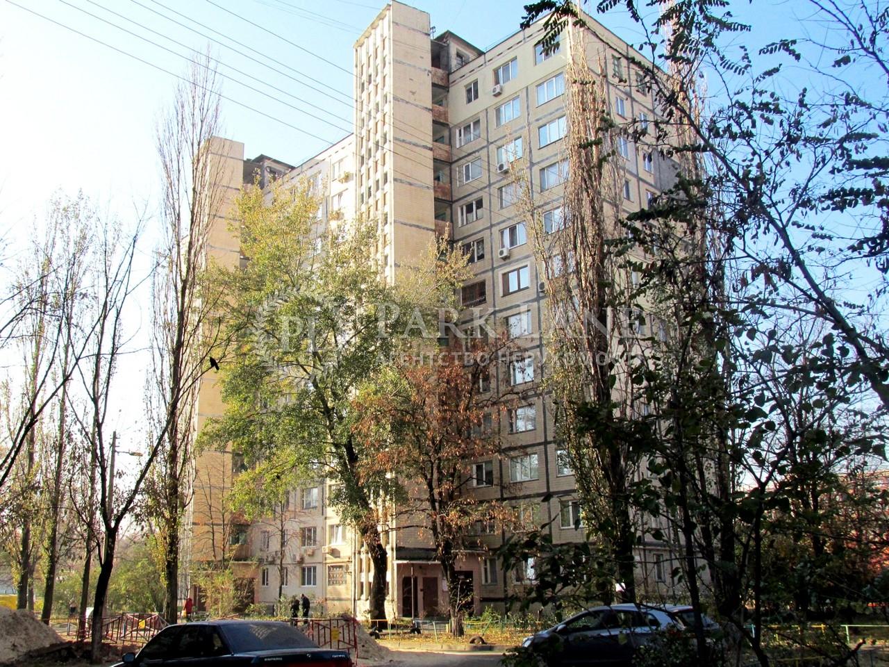 Квартира R-36437, Гайдай Зої, 3а, Київ - Фото 2