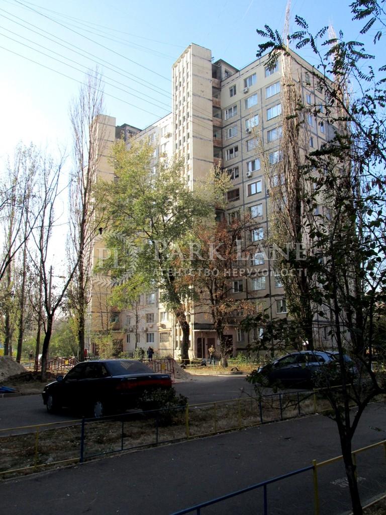 Квартира R-36437, Гайдай Зої, 3а, Київ - Фото 3