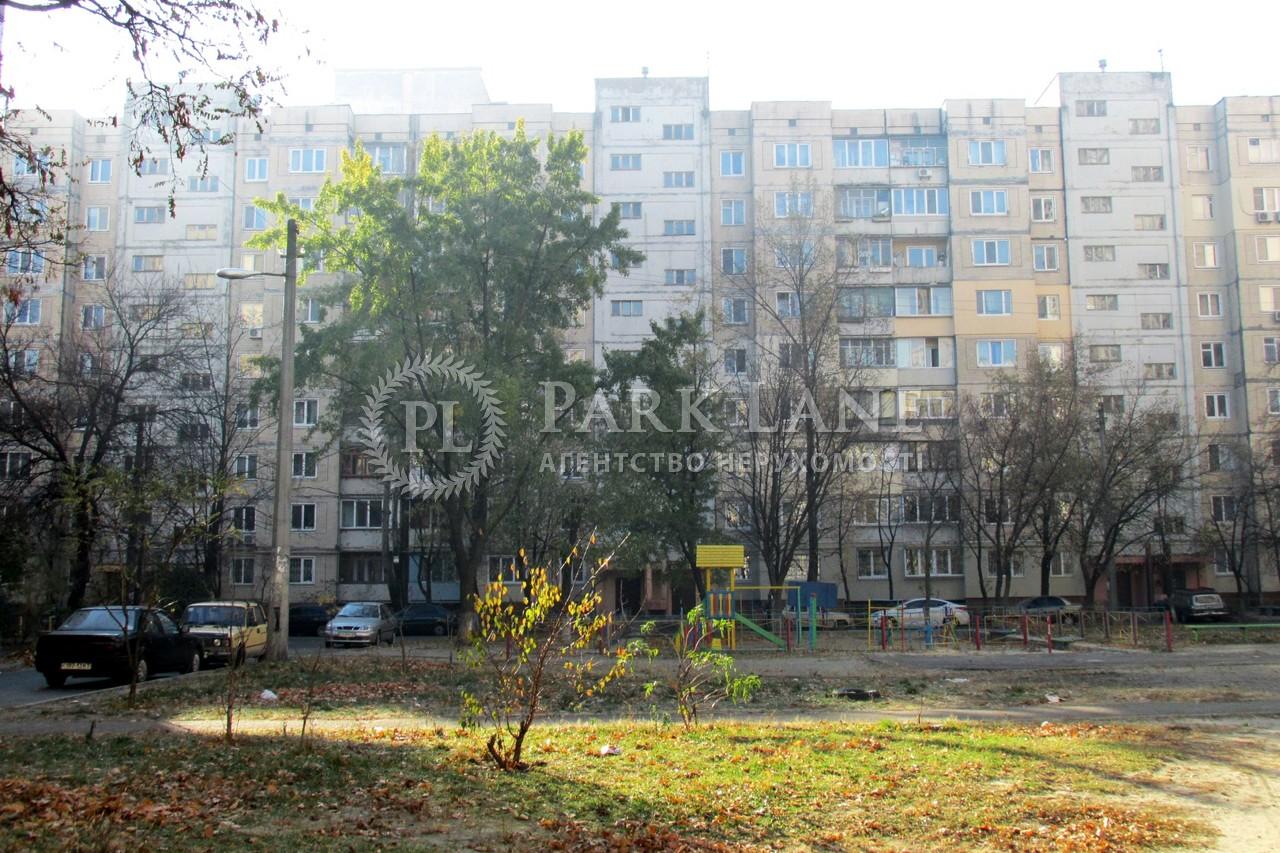 Квартира ул. Гайдай Зои, 7, Киев, N-22107 - Фото 1