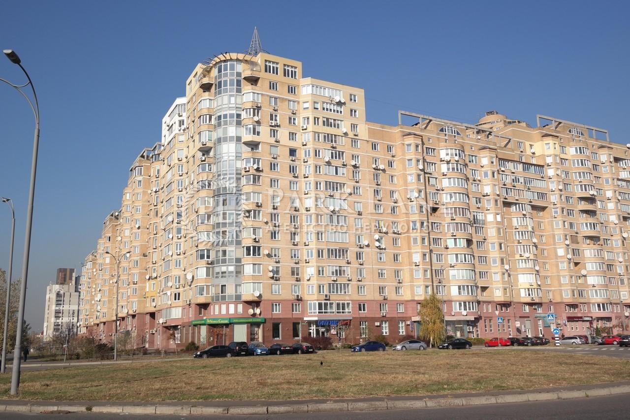 Квартира ул. Никольско-Слободская, 4д, Киев, K-28550 - Фото 1