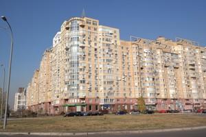 Квартира K-28550, Никольско-Слободская, 4д, Киев - Фото 1