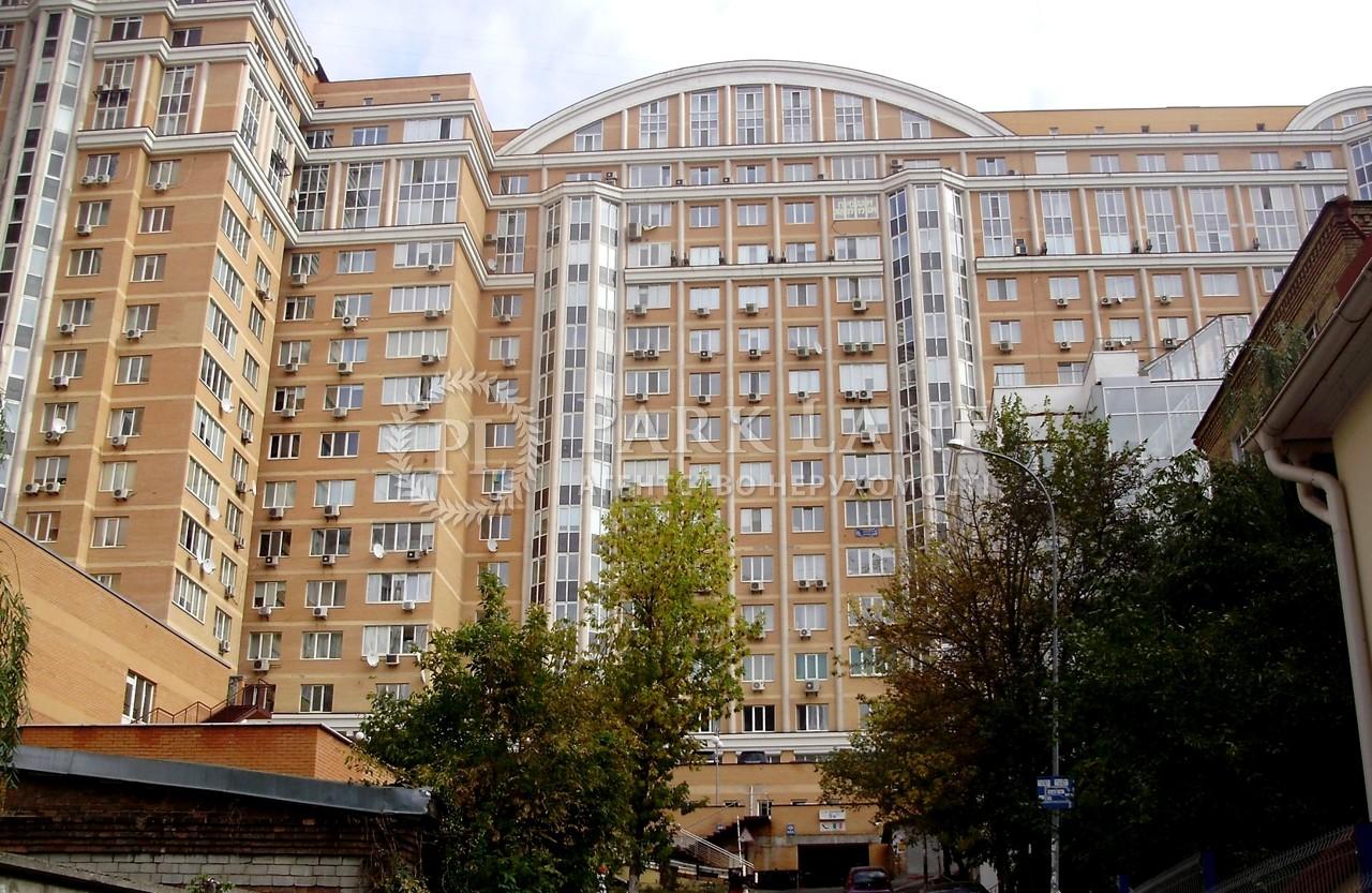 Квартира ул. Барбюса Анри, 5в, Киев, R-3544 - Фото 1