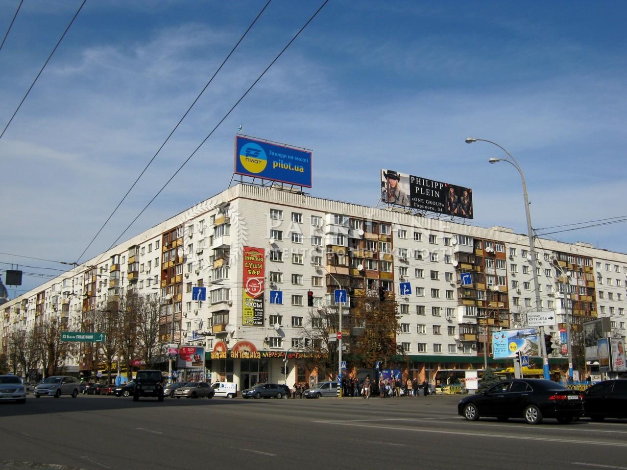 Квартира Леси Украинки бульв., 19, Киев, Z-573515 - Фото 1