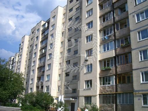Квартира, X-313, 32