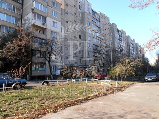 Квартира, Z-1844893, 17
