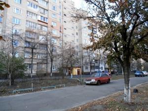 Квартира Z-1844893, Лифаря Сержа (Сабурова Александра), 17, Киев - Фото 2