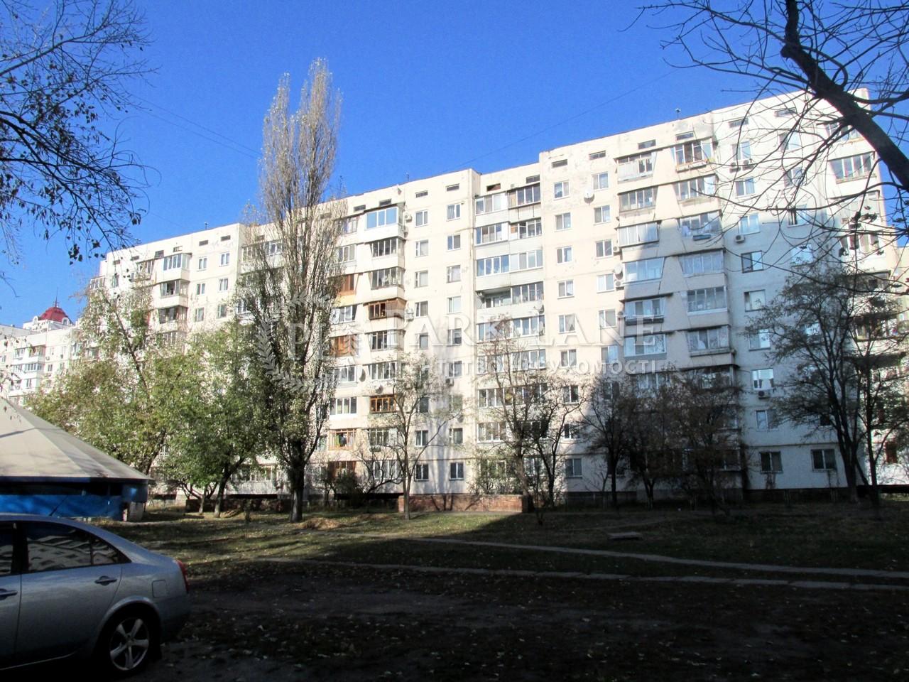 Квартира Оболонский просп., 22а, Киев, Z-725022 - Фото 2